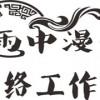 seo基础知识:提高关键词排名的28个SEO实用技巧