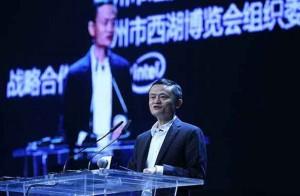 马云在云溪大会上说:未来这 5 点会改变世界