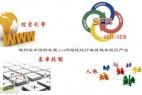 随着互联网在中国的发展seo网站优化行业将越发激烈严峻