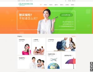 dede主题-(自适应手机版)响应式财富管理保险类网站织梦模板