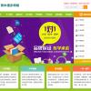 dede主题模板-(带手机版数据同步)中小学教育教学培训类网站织梦模板