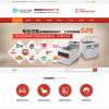 dede主题模板-(带手机版数据同步)营销型厨房橱柜机械工具展示类网站模版