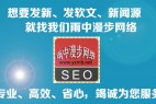 上海软文投稿写文章投稿诀窍与秘决有哪些
