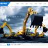 dede主题模板-响应式大型机械设备工程机械挖掘机类网站织梦模板(自适应手机版)