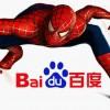 上海seo服务-百度referer是什么如何利用它找到错误页面