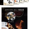 【农业杂粮行业】农业博览会-X展架设计