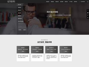 dede主题模板-网站建站优化推广软件公司类网站织梦模板-(带手机版数据同步)