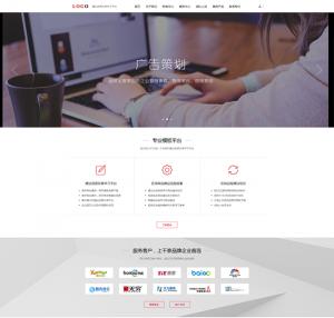 dede主题模板-响应式装修装饰设计营销策划广告设计网站源码(自适应手机版)