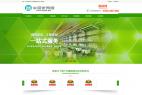 dede主题模板-绿色营销型环保塑料垃圾桶生产企业网站织梦模板