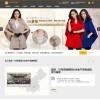dede主题模板-响应式品牌服装貂绒大衣服装设计生产类HTML5网站织梦模板源码下载