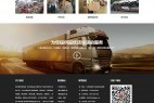dede主题模板-响应式物流快运速递汽车货运类HTML5网站织梦源码下载(自适应手机版)