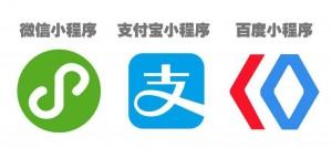 百度智能小程序SEO优化推广教程-上海seo