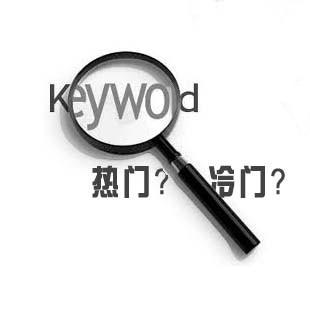 新手seo网站关键词拓展思维