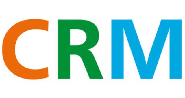 高管营销人必须要知道的CRM系统
