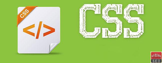 【基础代码知识】CSS样式中图片属性设置 第2张