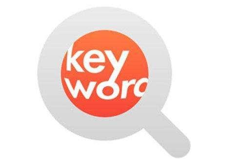 做好seo网站优化的基础是什么,如何挖掘关键词