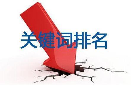 seo网站优化如何通过白帽手法进行快速排名 第2张