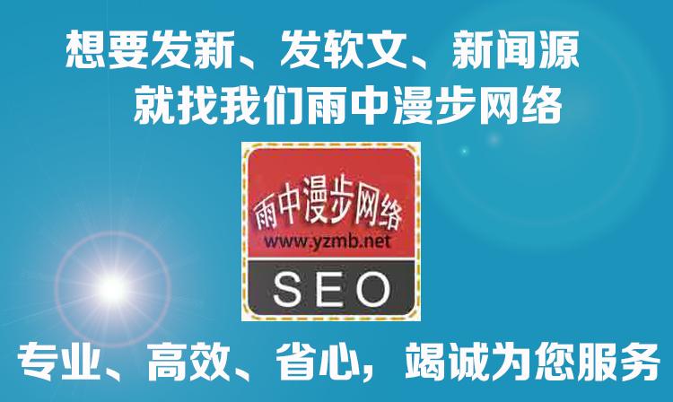 上海软文推广那些动不动10w+浏览的精品软文是如何写出来的
