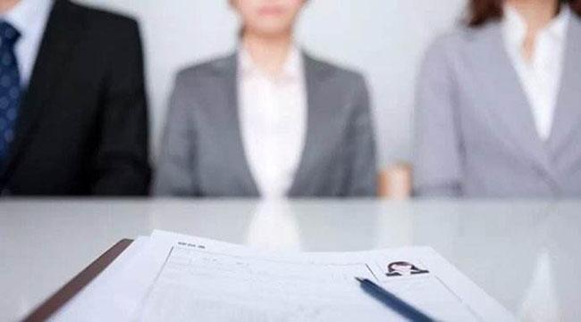 工作不好找面试总被拒?这些问题这么回答真的不怪面试官。