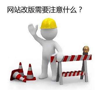 上海seo介绍网站改版如何使用apache服务器保持原URL
