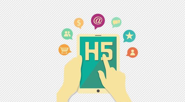 现如今H5比较流行但是和html5是一种东西吗?-上海seo给大家介绍一下