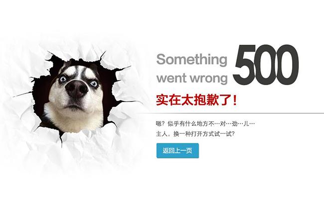 无效的URL如何处理重定向上海seo教给大家