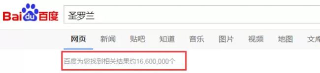 上海seo介绍:甲方市场经理如何搞定老板支持SEO优化