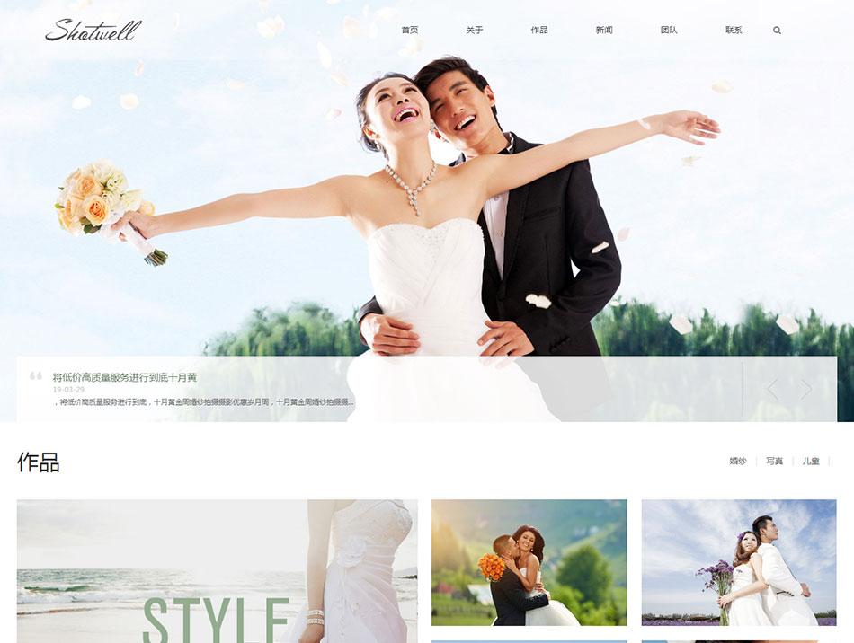 dede主题模板-响应式婚纱个人写真户外摄影类网站织梦摄影工作室模板 (自适应手机版) 第1张