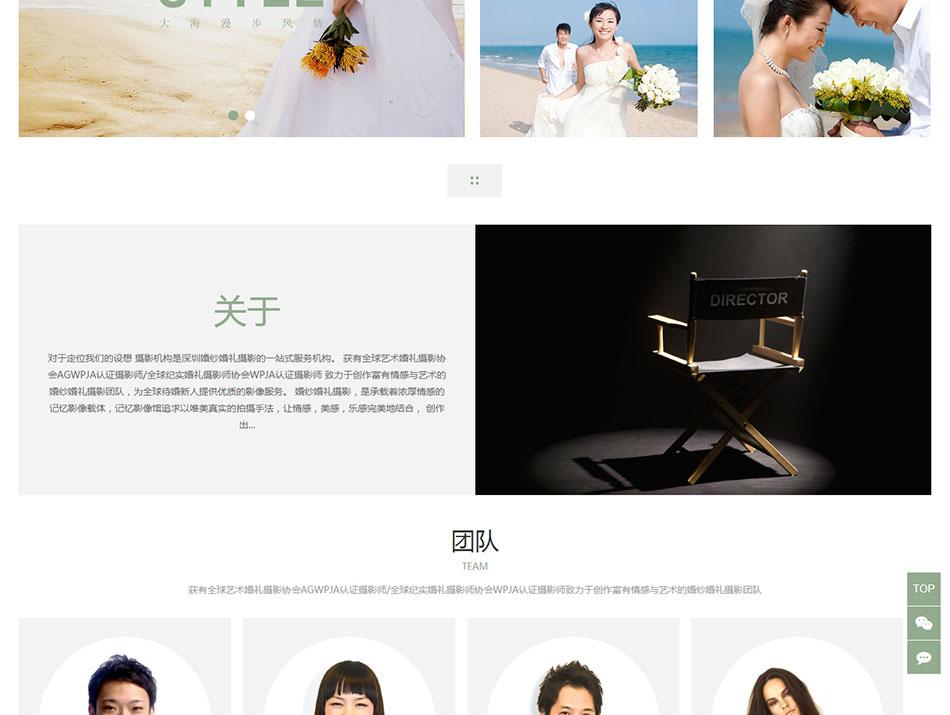 dede主题模板-响应式婚纱个人写真户外摄影类网站织梦摄影工作室模板 (自适应手机版) 第2张