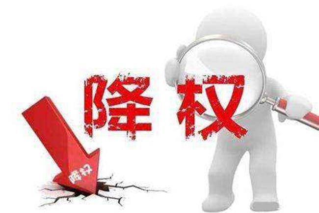 上海seo介绍:企业站被惩罚的几种处理方法
