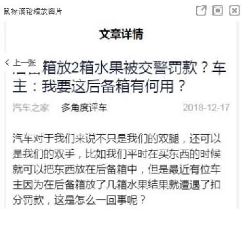百度智能小程序SEO优化推广教程-上海seo 第6张