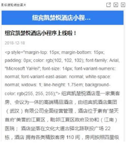 百度智能小程序SEO优化推广教程-上海seo 第10张