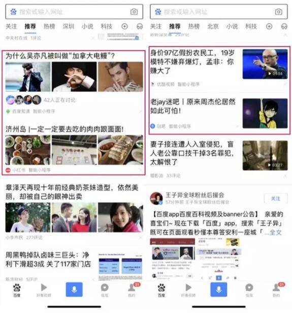 上海seo介绍:百度搜索的进化和对抗