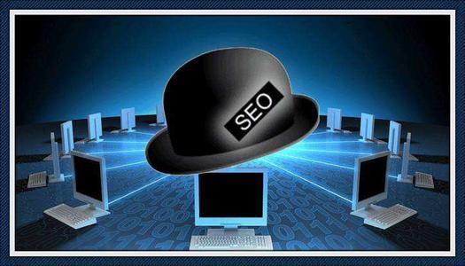 seo网站优化黑帽知识浅谈:JS劫持手法