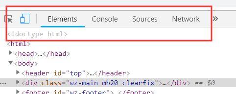 """网站如何禁止用户使用""""检查元素""""功能-网站建设基础知识 第2张"""