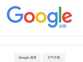2020年seo网站优化-搜索优化策略方向(上海seo服务商)
