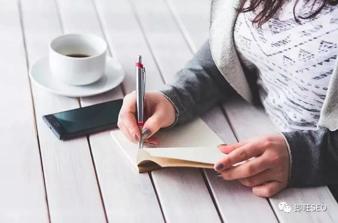 SEO文章写作教程:理想的SEO文章应该是怎样的?
