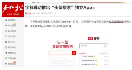 上海seo介绍百度长尾词布局精准引流的思路与操作 第6张