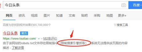 上海seo介绍百度长尾词布局精准引流的思路与操作 第4张