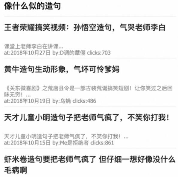 """上海seo介绍:百度算法更新针对新算法""""飓风""""的一点解决方案 第6张"""