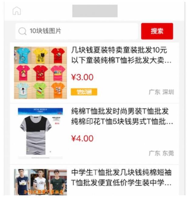 """上海seo介绍:百度算法更新针对新算法""""飓风""""的一点解决方案 第8张"""