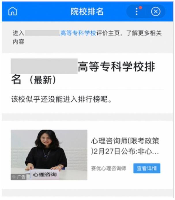 """上海seo介绍:百度算法更新针对新算法""""飓风""""的一点解决方案 第10张"""