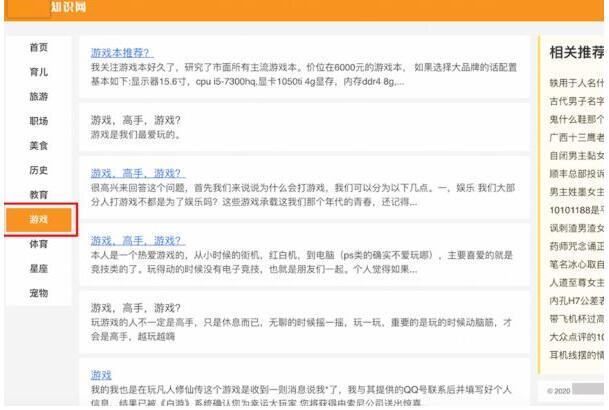 """上海seo介绍:百度算法更新针对新算法""""飓风""""的一点解决方案 第4张"""