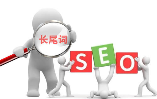 上海seo介绍百度长尾词布局精准引流的思路与操作 第2张