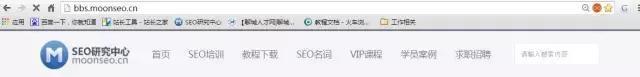 上海seo:seo网站诊断思路,为网站持续续航 第8张