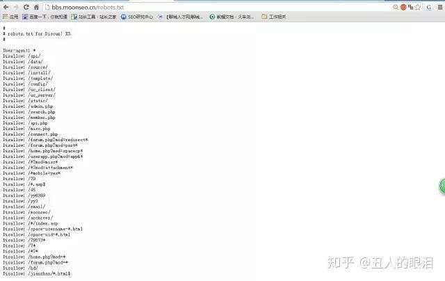 上海seo:seo网站诊断思路,为网站持续续航 第2张