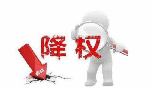 上海seo介绍:网站被降权了怎么办?恢复权重方法汇总! 第2张