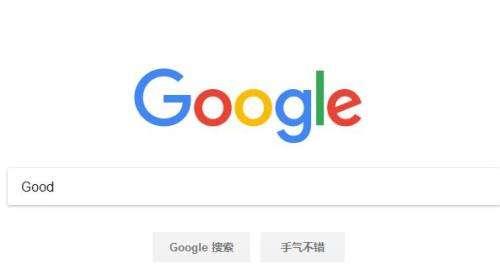 谷歌发布2021网页排名算法:用户体验为王 第2张
