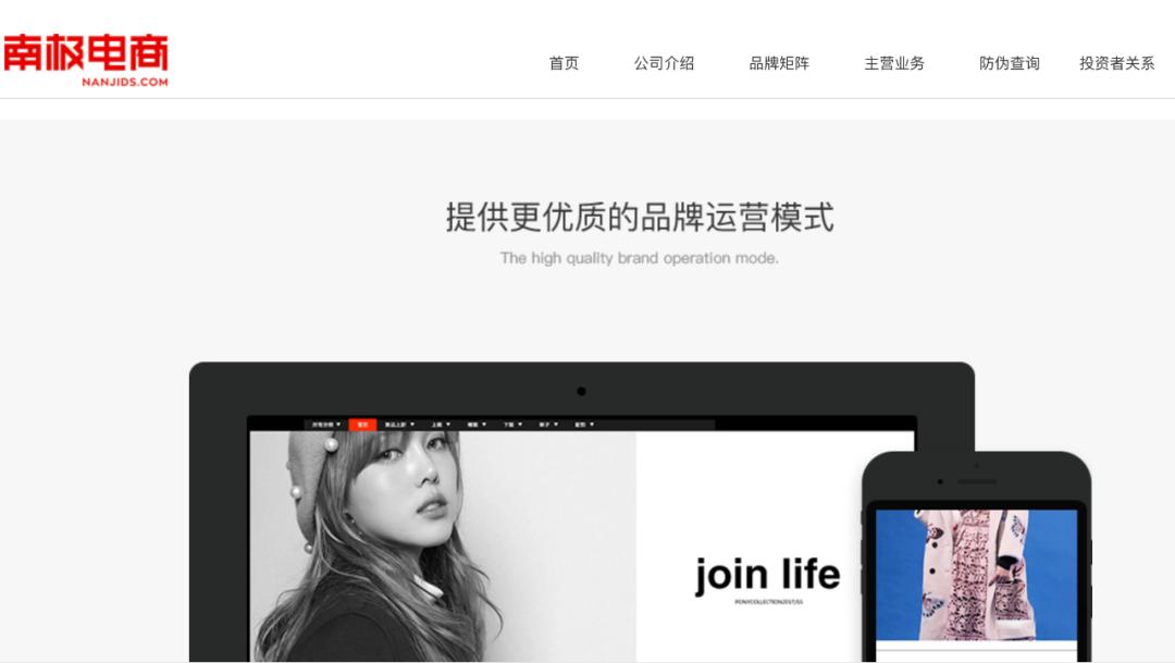 上海seo介绍现阶段,流量才是品牌的护身符 第4张