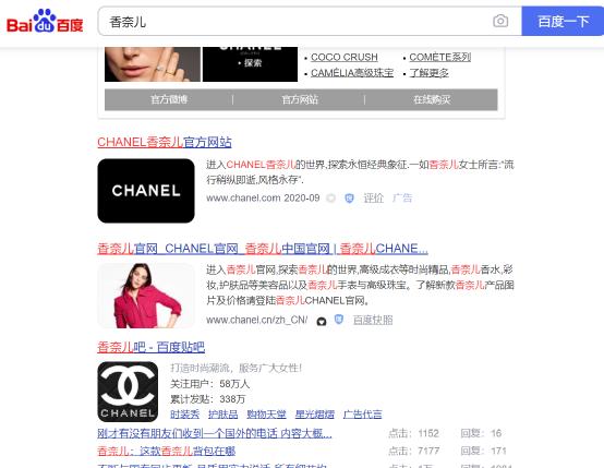 上海seo:SEO的意义、作用、SEO能为企业带来哪些好处 第6张